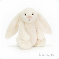 Bashful cream bunny medium - cuddly toy from Jellycat