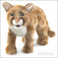 Folkmanis hand puppet mountain lion cub
